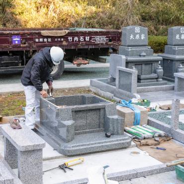 お墓の施工・設置工事