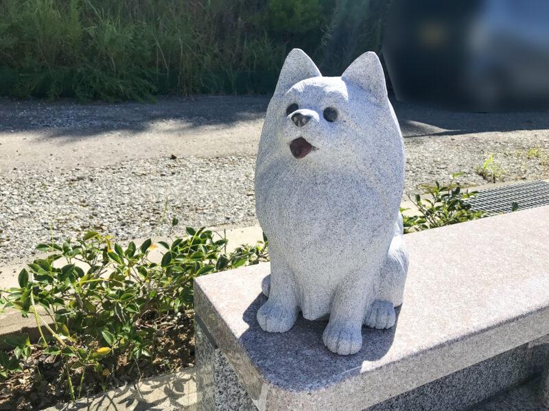 犬の石像も飼っていた犬に似せて、素敵なものに仕上げて頂きました
